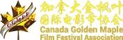 Canada Golden Maple Film Festival Association