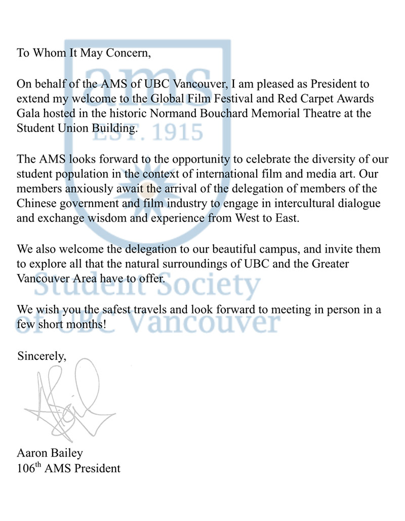 Congratulatory Letter from AMS President of UBC Aaron Bailey